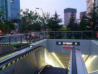 Dalian Metro - Qingniwaqiao Station of Line 2