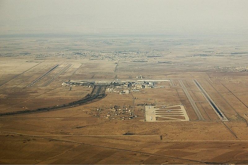 File:Damascus International Airport Karakas-1.jpg