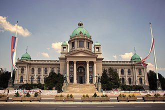 House of the National Assembly of the Republic of Serbia Dan Zalosti - (20329056595).jpg
