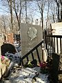 Danilov Cemetery 20170314 141956.jpg
