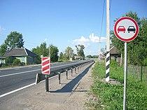Danilovsky District Yaroslavl.jpg