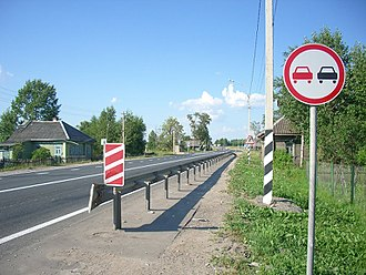 Danilovsky District, Yaroslavl Oblast - Street scene, Danilovsky District