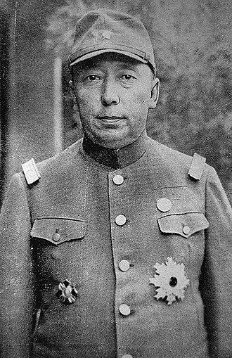 Demchugdongrub - Image: De Wang uniform