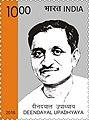 Deendayal Upadhyaya 2016 stamp of India.jpg