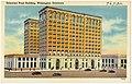 Delaware Trust Building, Wilmington, Delaware (76732).jpg