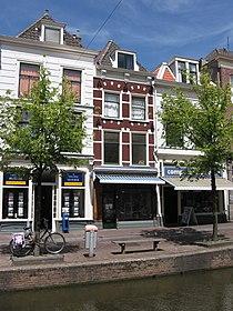 Delft - Binnenwatersloot 24.jpg