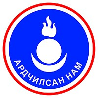 Democratic Party of Mongolia logo new.jpg