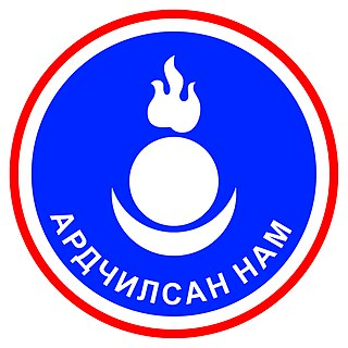 Democratic Party (Mongolia) political party in Mongolia