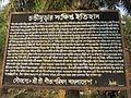 Description of Chandi Mura.jpg