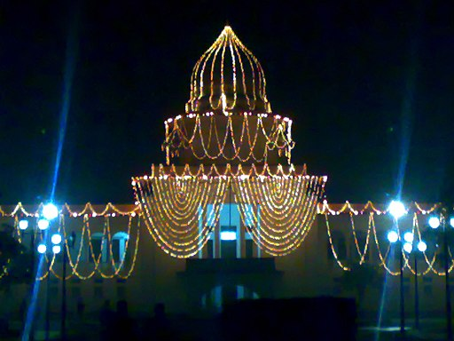 Dhaka High Court, night view