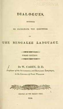 Dialogues, Intended to Facilitate the Acquiring of the Bengali Language.djvu