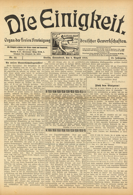 Syndicalism wikiwand august 1914 edition of die einigkeit a german syndicalist newspaper protesting the outbreak of fandeluxe Gallery