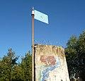 Dieses Originalteil der Berliner Mauer erinnert an den 9. November 1989. - panoramio.jpg