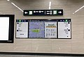 Directory sign in Dongxiayuan Station (20180728154046).jpg