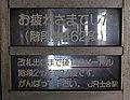 Doai Station-03.jpg