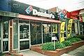 Domino's Pizza (45867145952).jpg