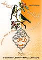 Dorj3 Cover.jpg