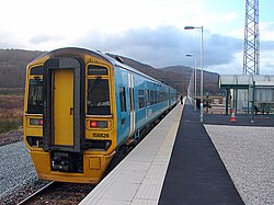Dovey Junction Station - Refurbished - 2 - geograph.org.uk - 1043417.jpg