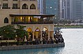 Downtown Dubai - Dubai - United Arab Emirates - panoramio (4).jpg