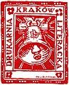 Drukarnia Literacka, Kraków - logo.jpg