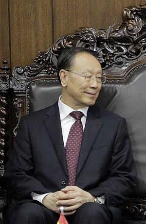 Du Qinglin - Image: Du Qinglin (cropped)