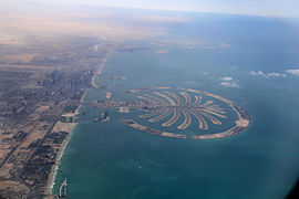 Palm islands wikipedia aerial view march 2015 gumiabroncs Gallery