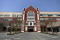 Dulwich College Suzhou Senior School Main Building.jpg
