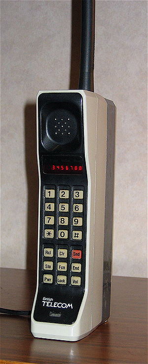 A Motorola DynaTAC 8000X from 1984. This phone...