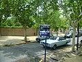 E.Rios y Paz - panoramio.jpg
