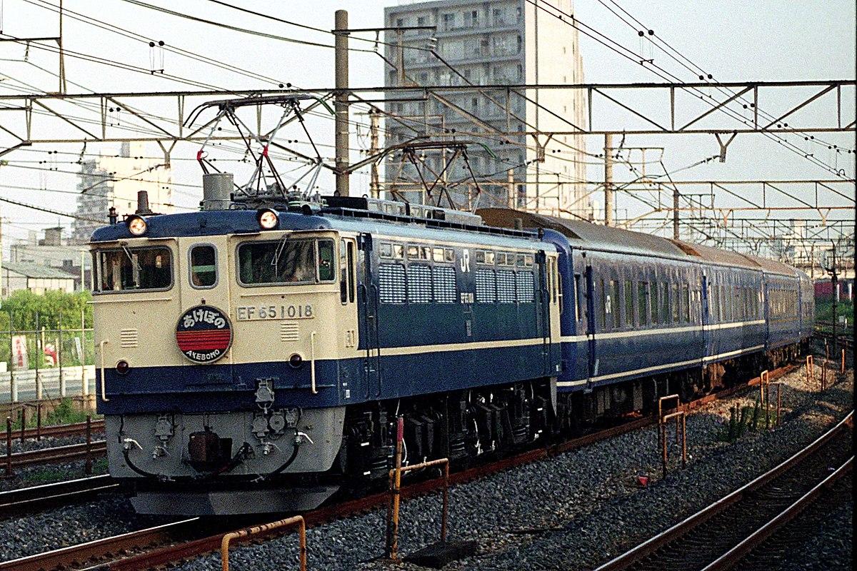 EF651018 Akebono Kawaguchi 19910816.jpg