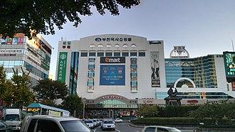 E-mart - E-mart store in Bucheon, Korea