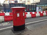 ER Upper Ground post box, London SE1.jpg