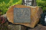 Eastern Golgota Monument in Sanok stone Związek Sybiraków.jpg