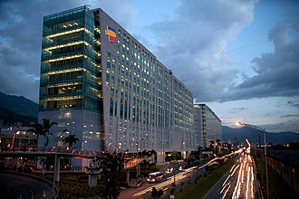 Medellín - Headquarters of Bancolombia, the largest commercial bank in Colombia and one of the largest in Latin America, in Medellín.