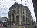 Edificio Interbank i.jpg