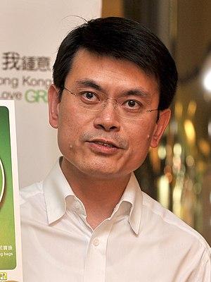 Secretary for Commerce and Economic Development - Image: Edward Yau