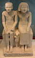 Egypte louvre 288 couple.jpg