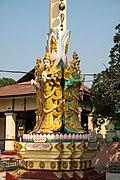 Ein Daw Yar Pagoda-14.jpg