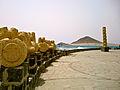 El médano escultura y montaña roja.JPG