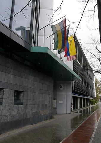 kroatisches konsulat düsseldorf