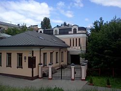 Embassy of Brazil in Kyiv.jpg