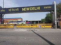 Hlavní vchod do nového nádraží v Dillí.