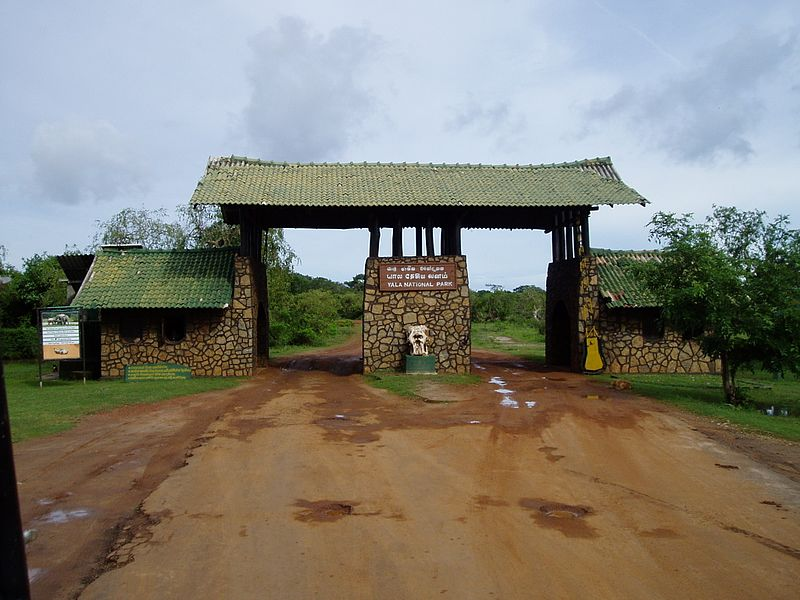 File:Entrance - Yala NP.jpg
