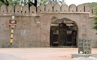 Aam Khas Bagh - Image: Entrance of Aam khas Bag, Sirhind, Fatehgarh Sahib district, Punjab, India