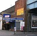 Entrance to South Harrow Market - geograph.org.uk - 1141558.jpg