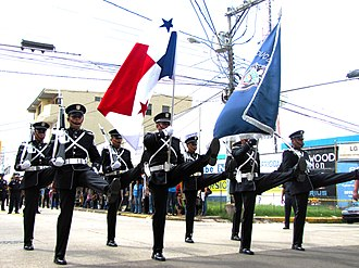 Law enforcement in Panama - National Police of Panama