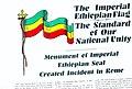 Ethiopian Reviewer - Zerai Deres 02.jpg