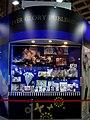 Ever Glory Publishing booth goods window 20160211.jpg
