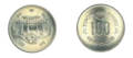 Expo 1975 commemorative 100 Japanese yen coin.png
