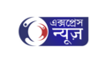 Express News Logo.png